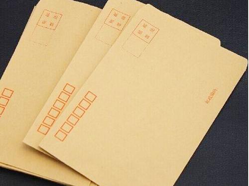 信封/信纸