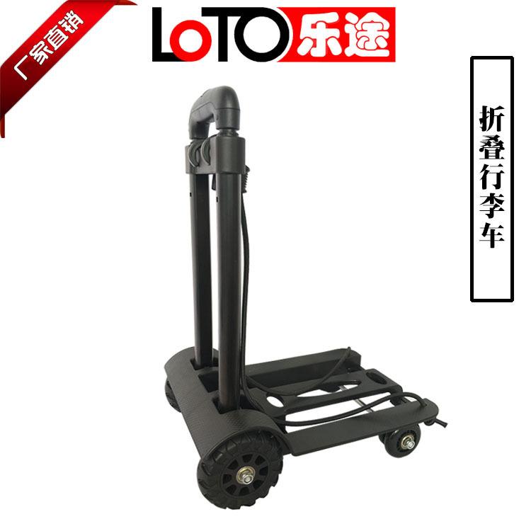 便携式行李车LT104-3