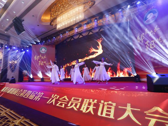 深圳市鄱阳商会第一次会员联谊大会