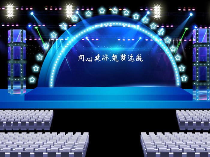 科技公司年会舞台设计