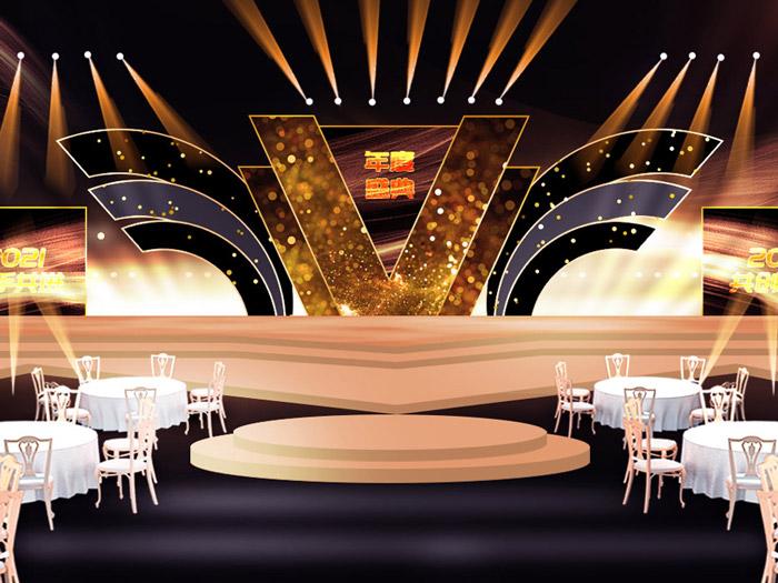企业年度盛典舞台设计