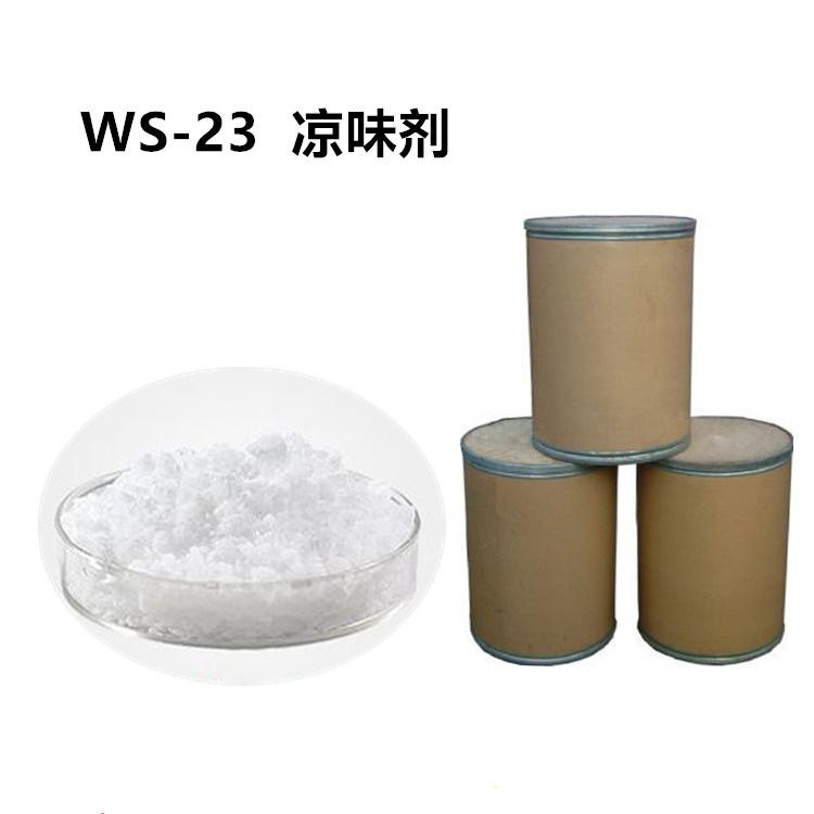 WS-23凉味剂