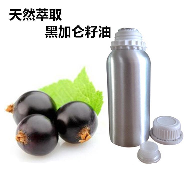 黑加仑籽油