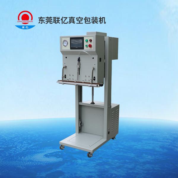 LY-600LC-电动立式真空封口机