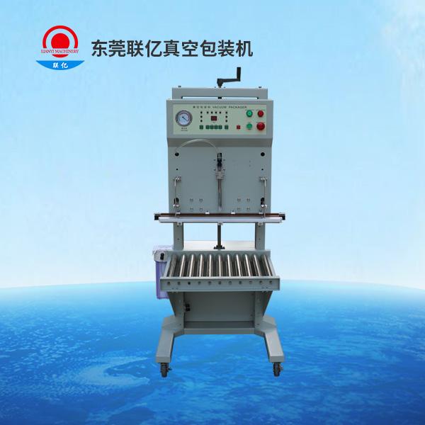 LY-600LY-立式真空包装机