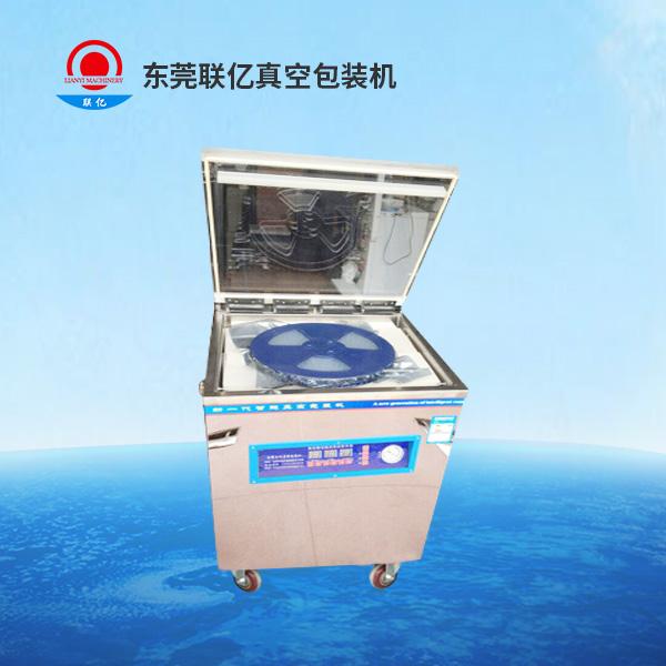LY-580智能真空包装机