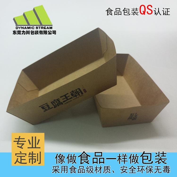 船盒小吃盒