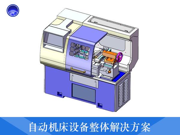 自動數控機床設備