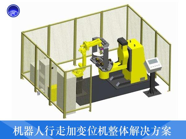工業機器人碼垛自動包裝流水線