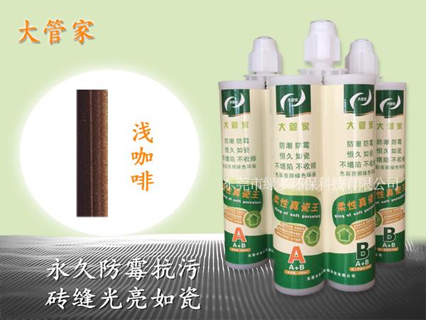 柔性真瓷王-浅咖啡
