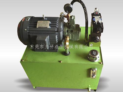 合肥液壓系統可以開*嗎_成型機廠用_定制_低噪音_力研液壓