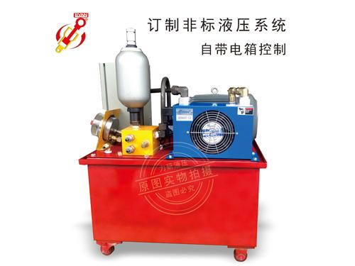 訂制非標液壓系統