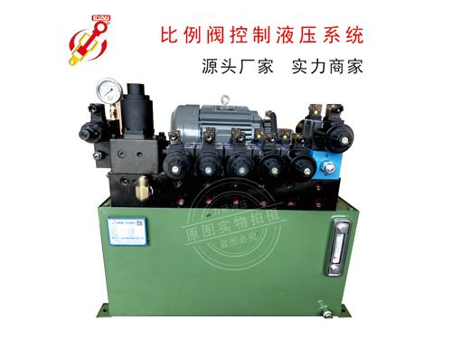 比例閥控制液壓系統