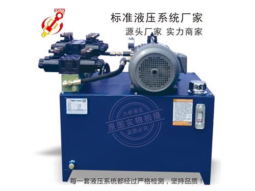 標準液壓系統