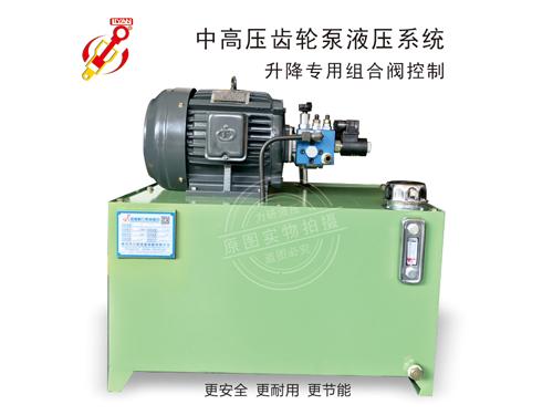 中高壓齒輪泵液壓系統