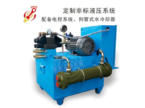 定制非標液壓系統