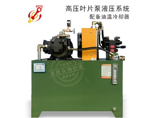高壓葉片泵液壓系統