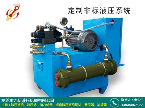 服务商 高压液压系统厂商 力研液压