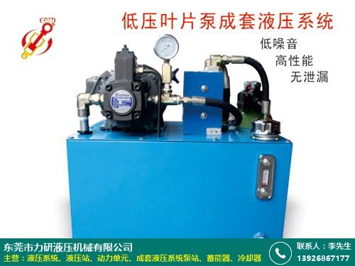 河南硫化机液压系统 力研液压 精益求精 效率高