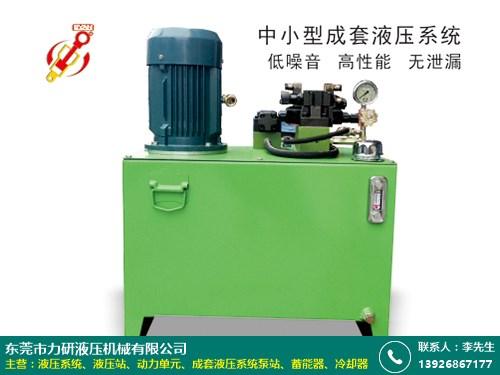 云南机器液压系统 力研液压 大型 节能环保 海棉 冲床 中型