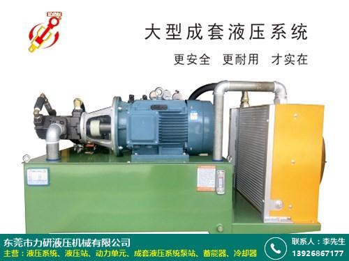 青岛工业机械液压系统 力研液压 快速 海棉 机器 冲床 发泡机