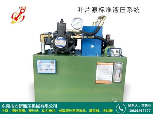 山東工業液壓系統 力研液壓 牛掰 上乘
