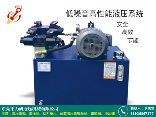 福建電動液壓系統 力研液壓 品質高 質量好
