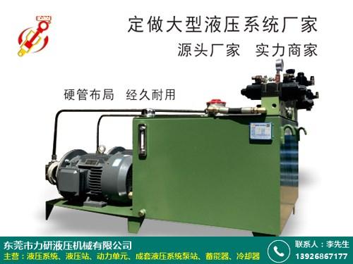 莞城小型液壓系統 力研液壓 效率高 品質精美