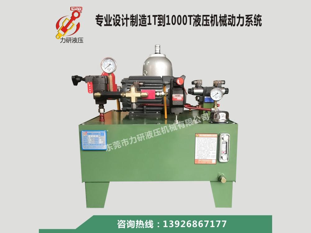 液壓機械動力系統