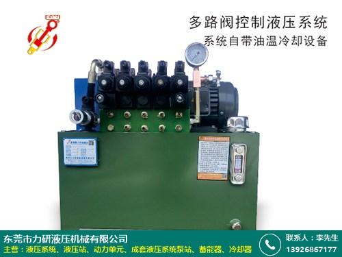 恩平切膠機液壓系統 力研液壓 實用 負責任