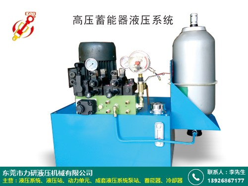 高州機器液壓系統 力研液壓 銑床 大型 升降 節能環保 專業