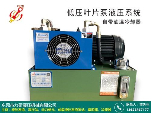 甘肅中型液壓系統 力研液壓 工程 切紙機 訂制 機械 中型
