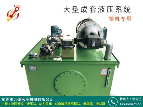 連州自動液壓系統 力研液壓 機械 硫化機 沖床 電動 節能環保