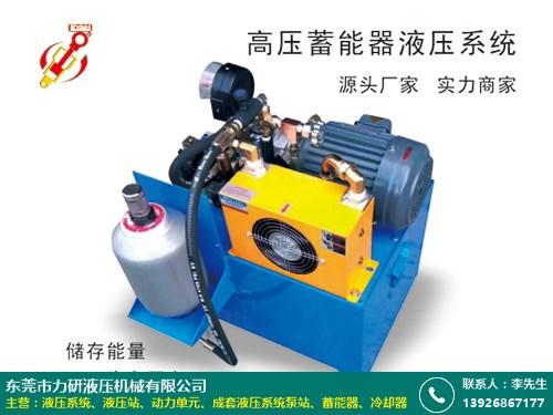 山西升降液壓系統 力研液壓 品質可靠 物超所值