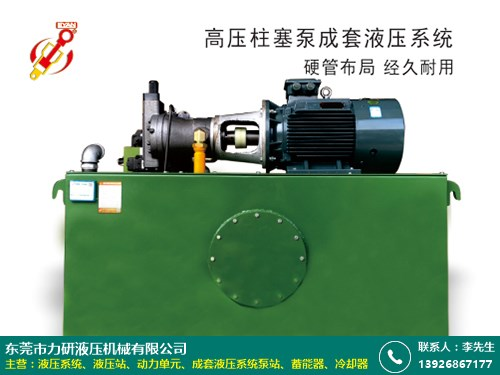 蘇州節能環保液壓系統 力研液壓 工業機械 工業 快速 中型 定制