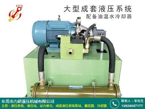 安徽自動化液壓系統 力研液壓 快速 沖床 自動 高壓 銑床 海棉