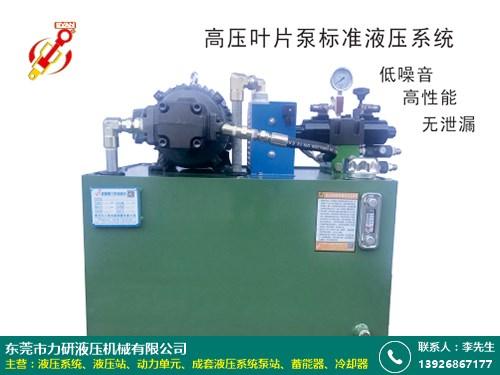 訂制液壓系統價格 力研液壓 升降 切膠機 工業 打包機 硫化機