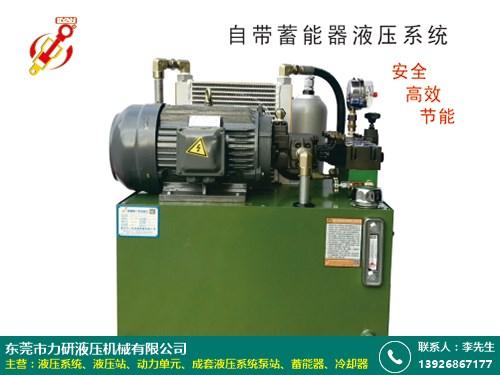 杭州沖床液壓系統 力研液壓 公司 品質善良