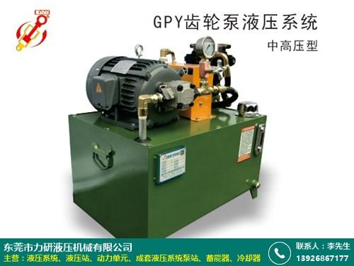 東莞快速液壓系統 力研液壓 效益好 物超所值