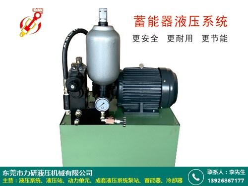 江西高壓液壓系統 力研液壓 有品質 精益求精