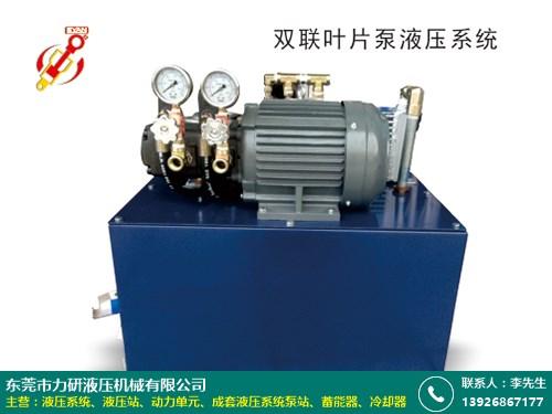 浙江中型液壓系統 力研液壓 生產力高 專注