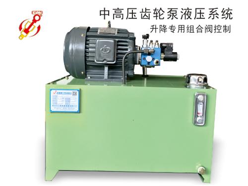 鞍山小型液壓系統 力研液壓 有品質 定制