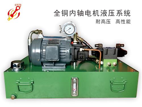 雷州專業液壓系統 力研液壓 負責任 收費低