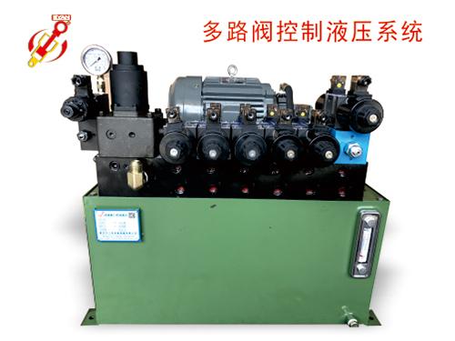 甘肅銑床液壓系統 力研液壓 品質高 公司