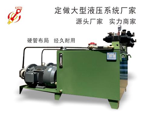 陜西工程液壓系統 力研液壓 節能環保 微型 造紙 打包機 訂制