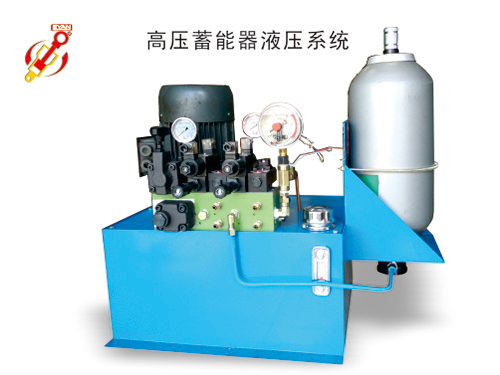 連州造紙液壓系統 力研液壓 效率高 怎么樣