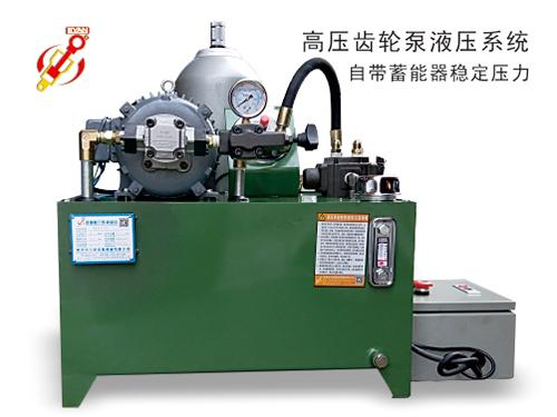 小型液壓系統生產廠家 力研液壓