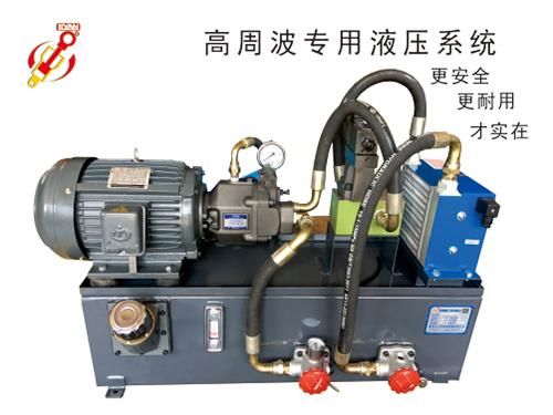 高州吹瓶機液壓系統 力研液壓 效率高 精益求精