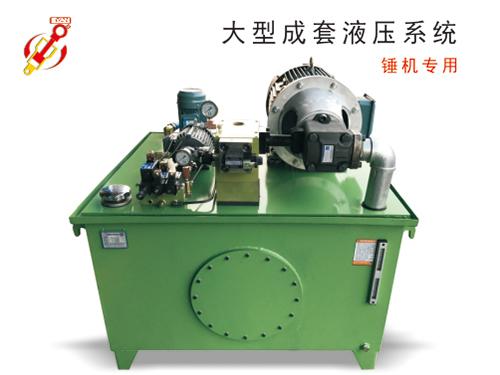 快速液压系统设计厂家 力研液压