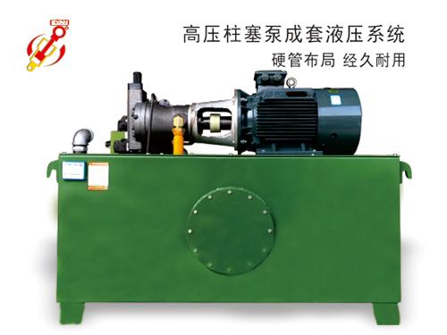 阳春定制液压系统 力研液压 设计合理 信誉好